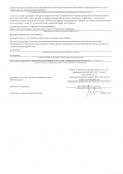Гигиеническое заключение 2012, стр.2