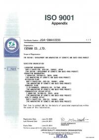 ISEHAN  Дополнение Сертификата ISO9001 до 2014
