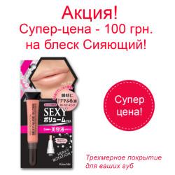 Aktsiya Blesk
