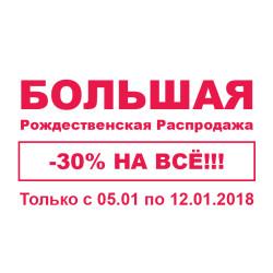 Квадрат 2018 sale