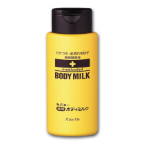 Med-Body_Milk