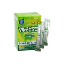 SAPRIL Multi Vitamin