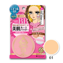 bb_mineral_powder_01